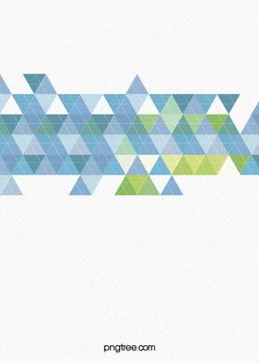 Azulejo Mosaico Padrão Design Background Pano De Fundo Imagem Do Plano De Fundo