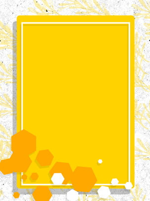 Màu vàng mật ong H5 nền đồ Màu Vàng Màu Hình Nền