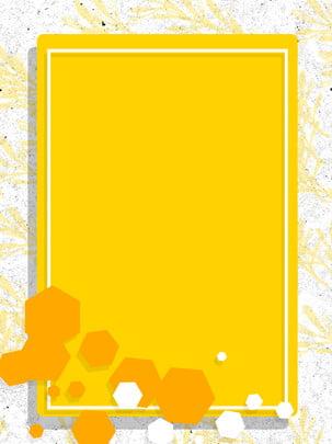golden honey h5 background , Golden, Amarillo, Cariño Imagen de fondo