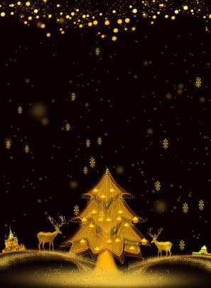 सोने के सितारों क्रिसमस तत्वों  पोस्टर पृष्ठभूमि सामग्री , गोल्डन, सितारों, क्रिसमस तत्वों पृष्ठभूमि छवि