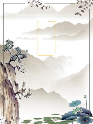 और जापानी परिदृश्य पोस्टर पृष्ठभूमि सामग्री , और, जापानी, पोस्टर पृष्ठभूमि पृष्ठभूमि छवि