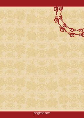 होटल एकल नुस्खा कमरे कार्ड  भोजन कार्ड मेनू व्यंजनों , व्यंजनों पृष्ठभूमि शांत होटल एकल, व्यंजनों, कमरे कार्ड पृष्ठभूमि छवि
