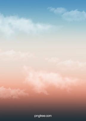 सूर्यास्त आकाश पृष्ठभूमि सामग्री , ढाल, रोमांटिक, नीले पृष्ठभूमि छवि