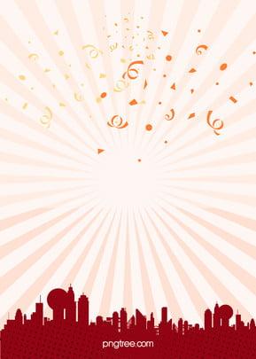 khai trương đơn bài hát quảng bá nền lớn , Khai Trương Pictures Tải Lớn., Long Trọng Khai Trương., Mở Khuyến Ảnh nền