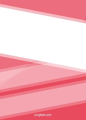 o vetor abstrato geométrico music gala concert poster , O Americano, Festival De Música, O Efeito De Palco Imagem de fundo
