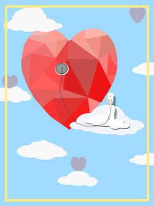 医薬聴診器のカプセル広告の背景 , 医薬, 聴診器, カプセル 背景画像