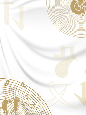 disco de vinil de dj no festival de música de concerto de música instrumental de fundo , Dj, Preto De Borracha, A Música Imagem de fundo