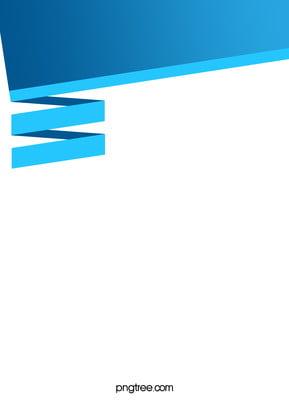 frame design em branco canto background , Vazio, Gráfico, Arte Imagem de fundo