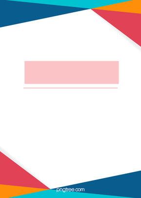 frame design gráfico arte background , Em Branco, Padrão, Pano De Fundo Imagem de fundo
