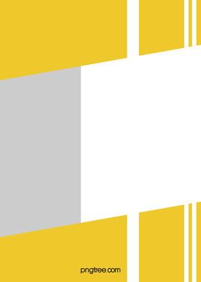 a capa de álbum de fundo de comércio exterior de publicidade , Design De Capa De Revista, O Design Da Capa, A Capa Do Livro Imagem de fundo