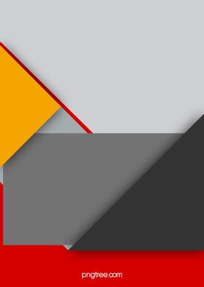 geometri komposit bentuk perlindungan perniagaan latar belakang bangunan , Geometri Perlindungan Komposisi, Bandar Bangunan Komersial, Triangle imej latar belakang