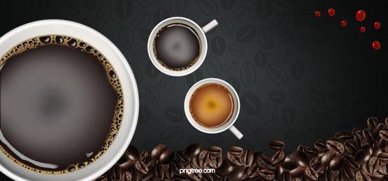 कॉफी hd पोस्टर पृष्ठभूमि, कॉफी, अंधेरे, ढाल पृष्ठभूमि छवि