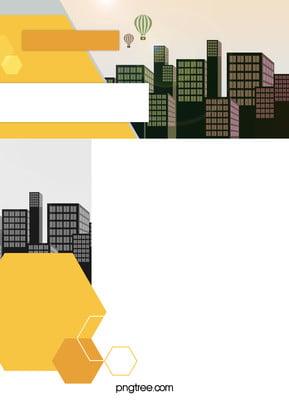 cá tính sáng tạo ý tưởng nền tòa nhà thương mại đơn trang bìa , Màu Sắc đơn Trang Thiết Kế., Hình Học Kết Hợp Trang Bìa., Thành Phố Tòa Nhà Thương Mại Ảnh nền
