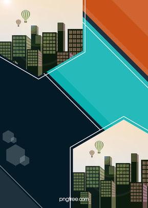建築 空 ビジネス ビル 背景 , モダン, 超高層ビル, 都市 背景画像