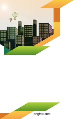 ba chiều kinh doanh biểu tượng  fig  nền , Mũi Tên, Biểu Tượng., Thành Công. Ảnh nền