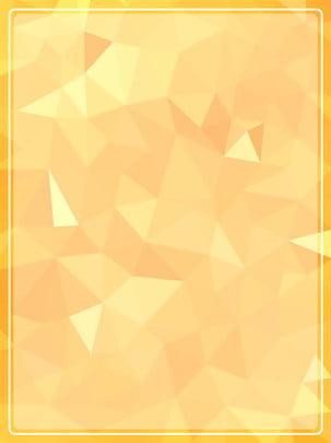 golden polygon latar belakang hd , Latar Belakang, Latar Belakang Emas, Golden imej latar belakang