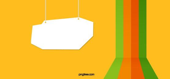 trống biểu tượng  thiết kế  khung nền, 纸类, Thẻ, Kinh Doanh Ảnh nền