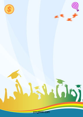 हाथ से पेंट कार्टून छात्र स्नातक जयकार h5 पृष्ठभूमि सामग्री , चियर्स, भीड़ सिल्हूट, स्नातक स्तर की पढ़ाई के मौसम पृष्ठभूमि छवि