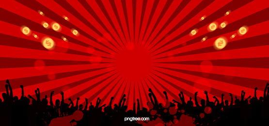 लाल कार्निवल संगीत कार्यक्रम के पोस्टर पृष्ठभूमि सामग्री, लाल, कार्निवल, लोगों के सिल्हूट पृष्ठभूमि छवि