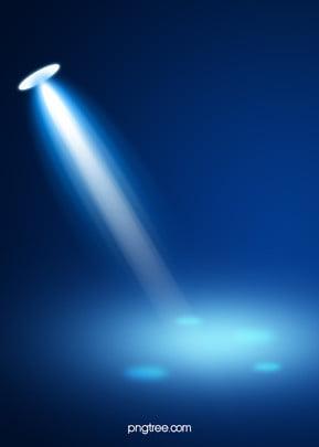 stage spotlights blue background lighting effects psd material , Stage, Lighting, Effect Background image