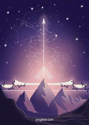 A Estrela Da constelação de sagitário H5 material de Fundo Gemini Sagitário As Imagem Do Plano De Fundo
