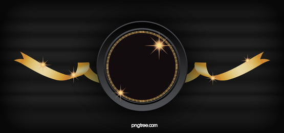 Atmospheric Gold Satin Ring Vip Vip Vector Background, Business, Golden, Air, Background image