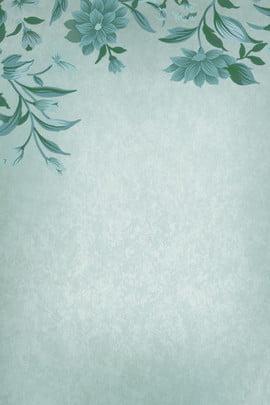 gelo a água líquido transparente background , Cristal, A Chuva, Gota Imagem de Fundo