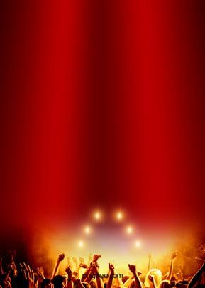 ночной бар фоновое изображение , бар, ночной клуб, бал Фоновый рисунок