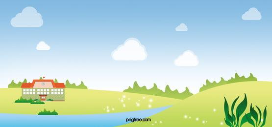 Cartoon Meadow Blue Sky Background Material Housing, Cartoon, Blue, Sky, Background image