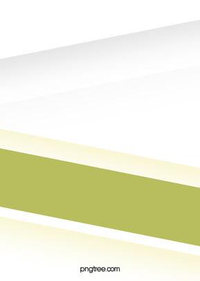 Album Fundo geométrico simples design de CAPAS de material Capa Capa De Imagem Do Plano De Fundo
