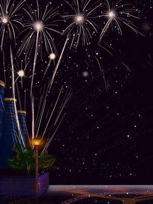 Fogos de artifício fogos de artifício H5 de Fundo Preto Fogos De Artifício Imagem Do Plano De Fundo