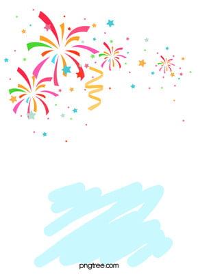 वेक्टर आतिशबाजी उत्सव रिबन पृष्ठभूमि सामग्री , वेक्टर, कार्टून, हाथ चित्रित पृष्ठभूमि छवि