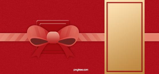 मोजा त्योहार उत्सव लाल इलेक्ट्रिक वाणिज्यिक पोस्टर पृष्ठभूमि, मोजा, वसंत महोत्सव, नए साल पृष्ठभूमि छवि