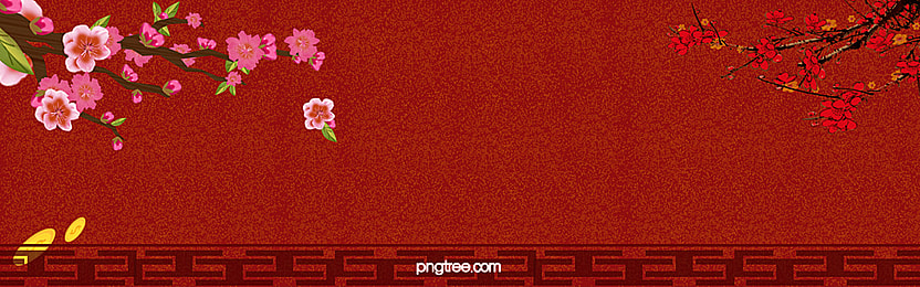 chinês nova ano red background, A Primavera, Ano Novo, Feliz Ano Novo Imagem de fundo