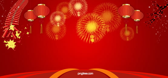 Happy New Year Red Background, Firewoks, Chinese, New, Background image