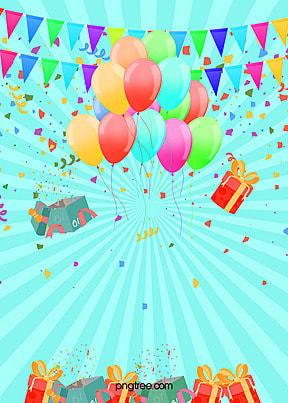 modelo de plano de fundo de cartaz de festa de aniversário , Aniversário, Festa, Poster Imagem de fundo