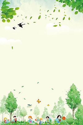 フローラル フレーム フラワー クローバー 背景 , パターン, 装飾, 葉 背景画像