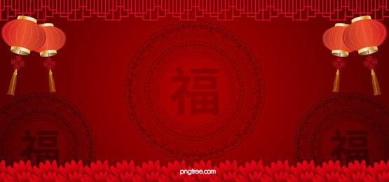 hoa  thiết kế  trang trí  chế độ nền, Nghệ Thuật., Lộng Lẫy, Để Trang Trí. Ảnh nền
