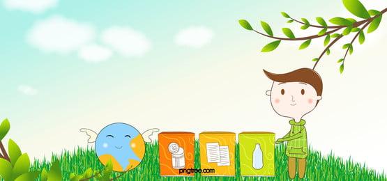 мультфильм мусор дизайн искусство справочная информация, рисунок, справочная информация, клипа Фоновый рисунок