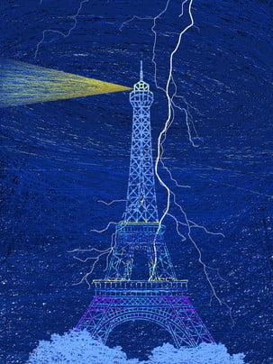 Novo poster de Fundo Bela Torre Eiffel Torre Eiffel A Imagem Do Plano De Fundo