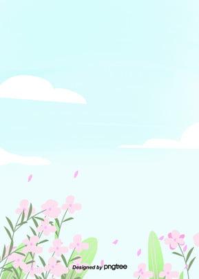 春天藍色花朵手機端H5背景 春天 小清新 藍色背景圖庫