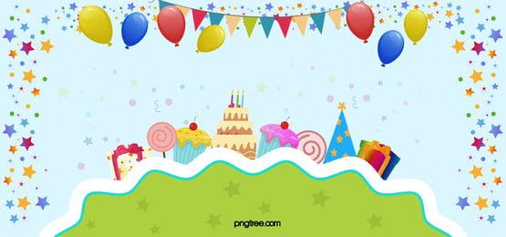 bóng bay nhiều màu phim hoạt hình banner sinh nhật, Bánh Kem., Trái Cây., Cherry Ảnh nền