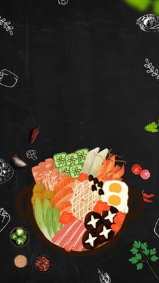 कार्टून मांस व्यंजन डिजाइन पृष्ठभूमि चित्रण , ग्रील्ड चिकन, आलू, चिकन विंग्स पृष्ठभूमि छवि