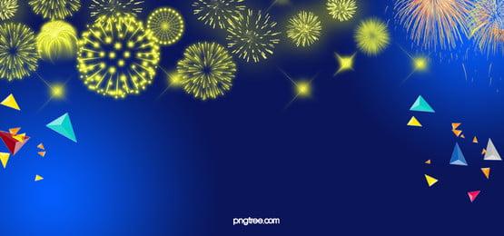 biru gradien latar belakang fantasi perayaan kembang api, Cuti Latar Belakang, Meriah, Tahun Baru Poster imej latar belakang