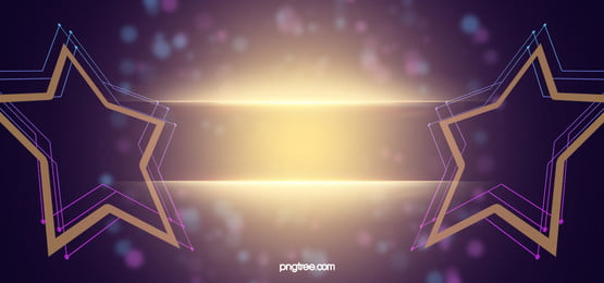 cool starlight background, Cool, Light Effect, Laser Background image
