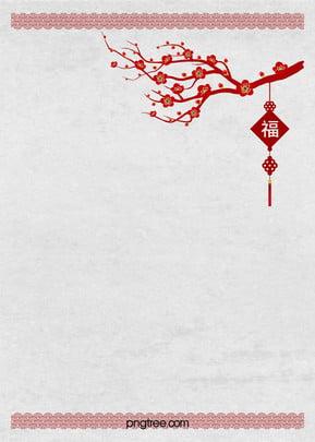 向量古風手繪梅花中國結背景素材 , 向量, 古風, 中國風 背景圖片