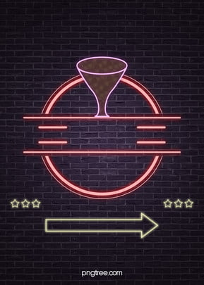 アート 黒板 デザイン 装飾 背景 ブラック シンボル グラフィック 背景画像