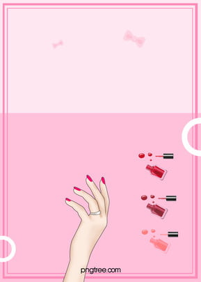 Pink Nail Beauty Fashion Hand-painted Promotional Poster Background, Nail, Polish, Fashion, Background image