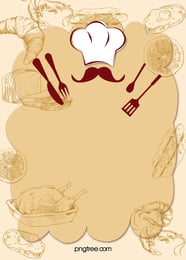 cartoon restaurant chef recruiting design poster vector background , Cartoon, Restaurant, Chef Background image
