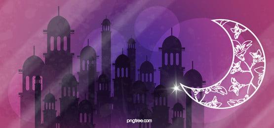 Noivo Tenda de LonA A religião Mesquita Background Arquitetura Edifício Igreja Imagem Do Plano De Fundo